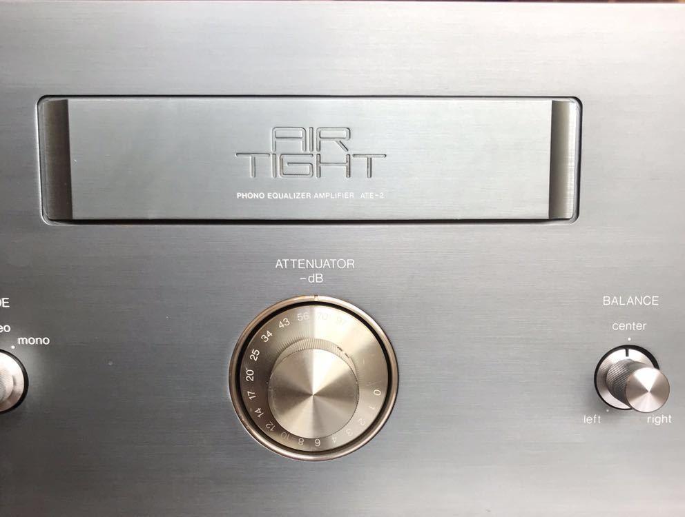 AIR TIGHT エアータイト「ATE-2」イコライザープリアンプ _画像5