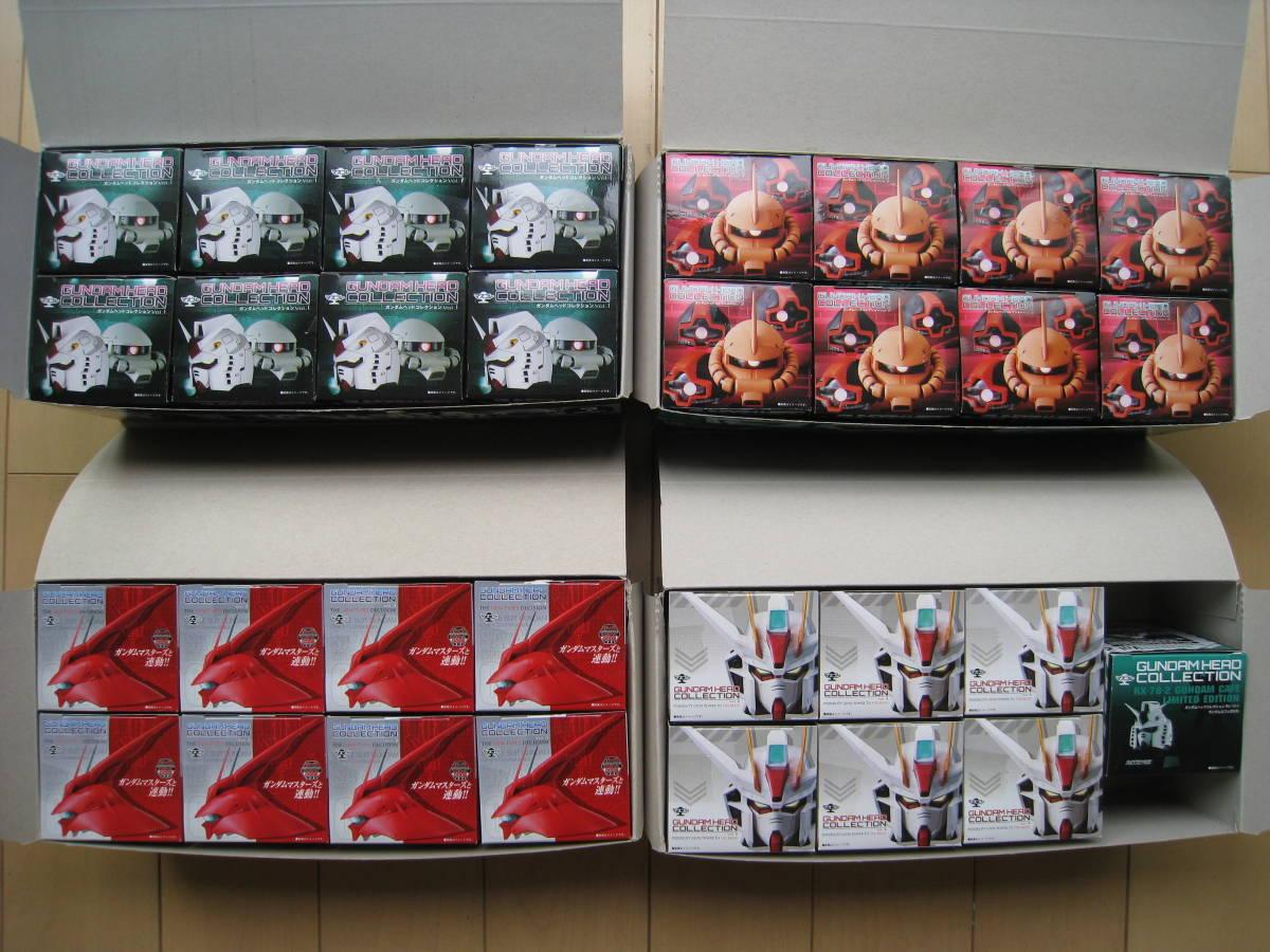 ガンダムヘッドコレクションVol.1~4 フルコンプ30種+ガンダムカフェ限定1種 νガンダム サザビー ユニコーン ザク Z ストライク_画像2
