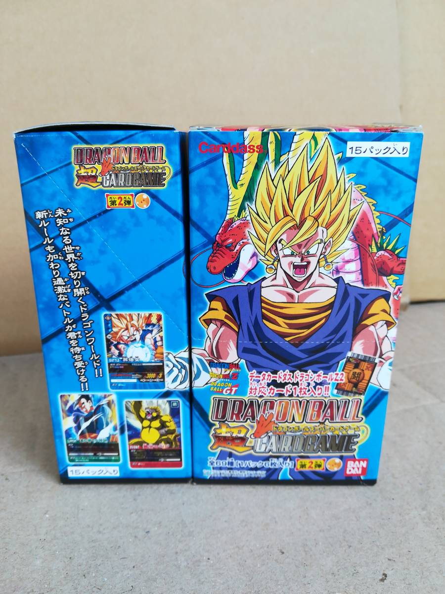バンダイ/ドラゴンボールスーパー超カードゲーム/ブースターパック第2弾/未使用、未開封品の2BOX おまとめセットです。