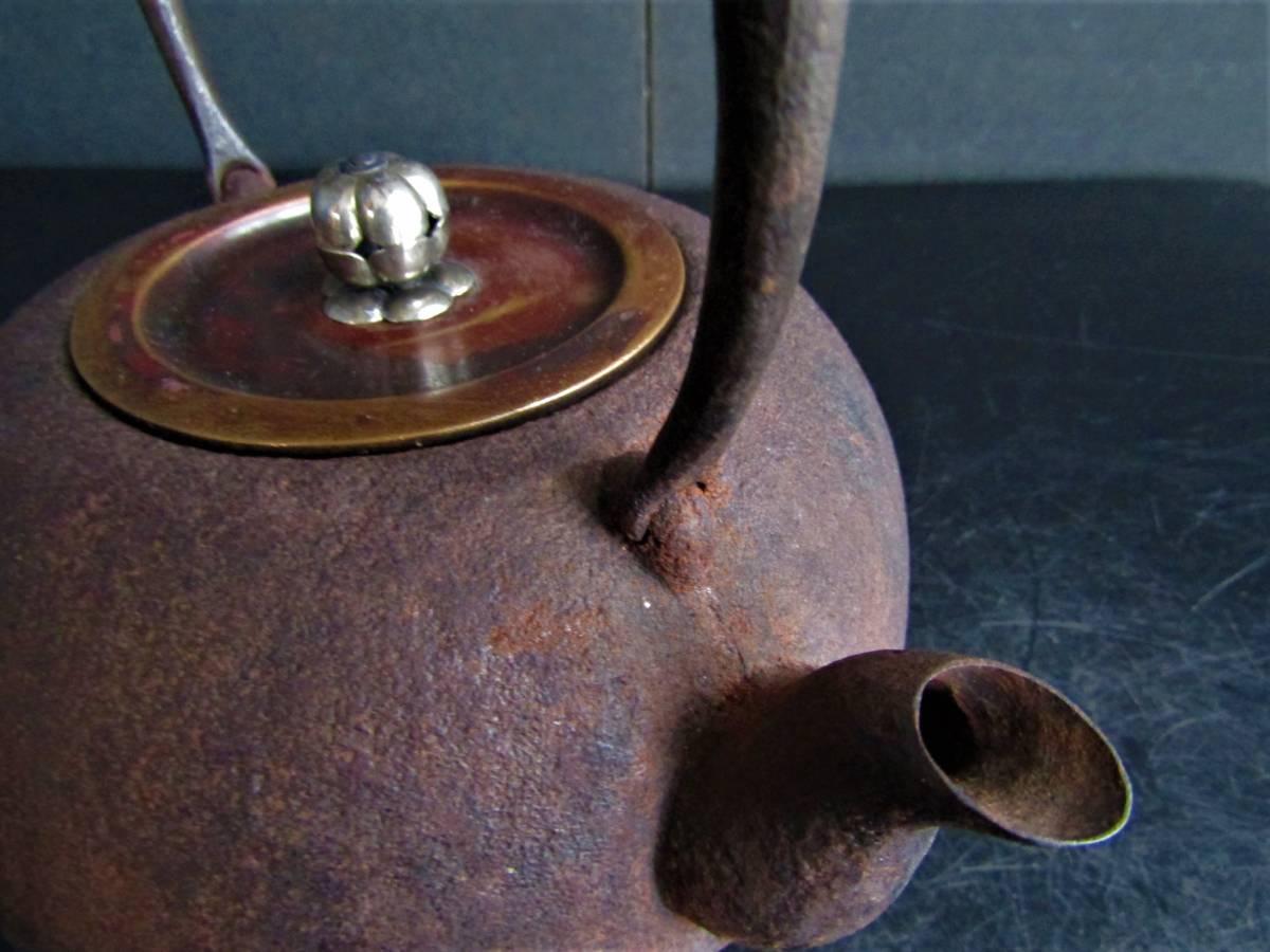 鉄瓶 南部 名人薫山 (在銘)虫食い 銀摘み 斑紫銅蓋 煎茶道具_画像6