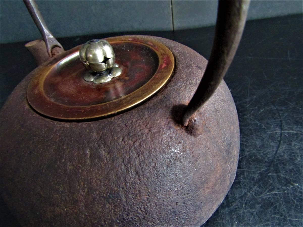 鉄瓶 南部 名人薫山 (在銘)虫食い 銀摘み 斑紫銅蓋 煎茶道具_画像7