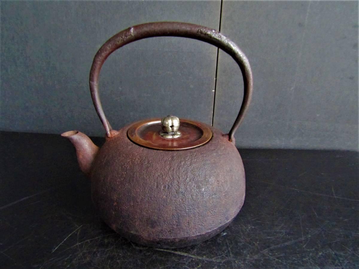 鉄瓶 南部 名人薫山 (在銘)虫食い 銀摘み 斑紫銅蓋 煎茶道具_画像2