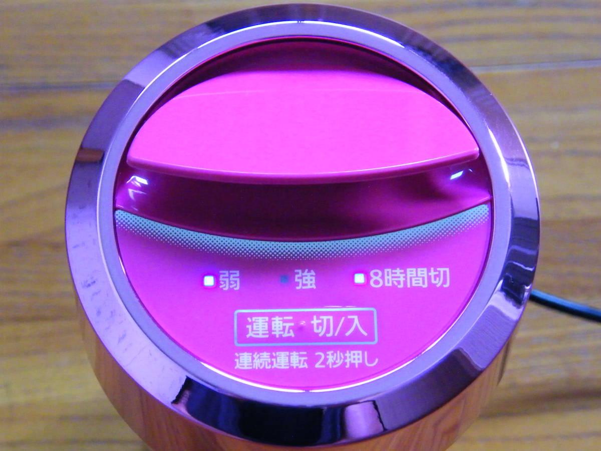 ほぼ 新品 17年製 パナソニック ナノイー 空気清浄機 マイナスイオン 発生機 Panasonic nanoe 車 キャンディ ピンク F-GMK01 即決 あり