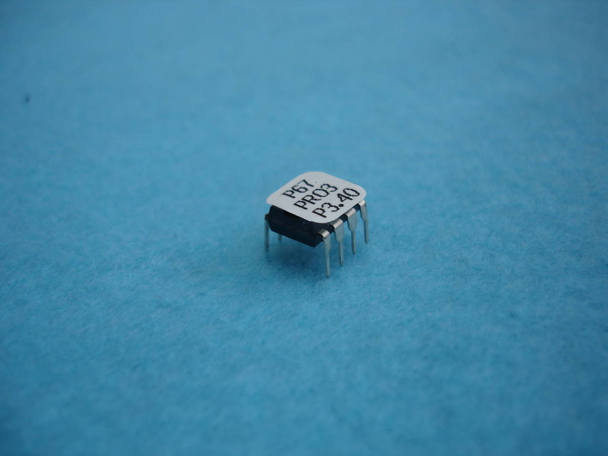 【ASRock】 P67 Pro3用 UEFI BIOS ROM IC (P67 Pro3/THWに取付可) _画像2