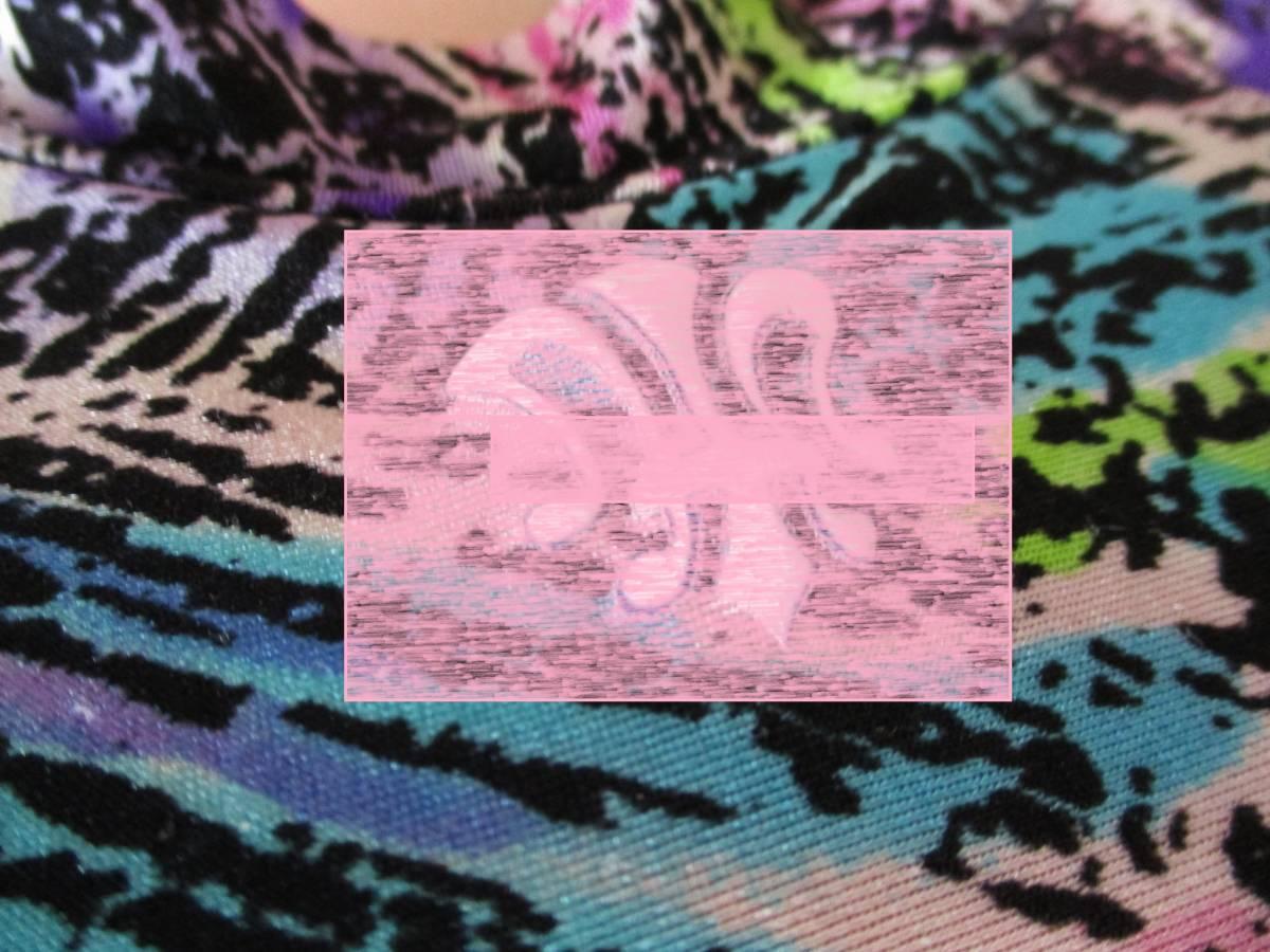 リサイクル 少し難あり 大きめL 女子校マーク入り 新体操部ユニフォーム 競技選手用ハイネックレオタード 総 体 大 会白 百 合_画像4