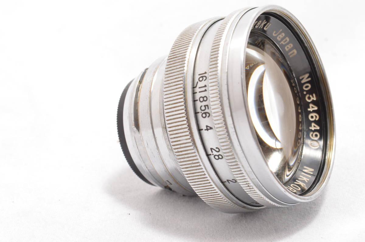 *1154*★極上品★NIKON NIKKOR-S.C 5cm 50mm F1.4 Sマウント★S S2 S3 S4 SP★_画像8