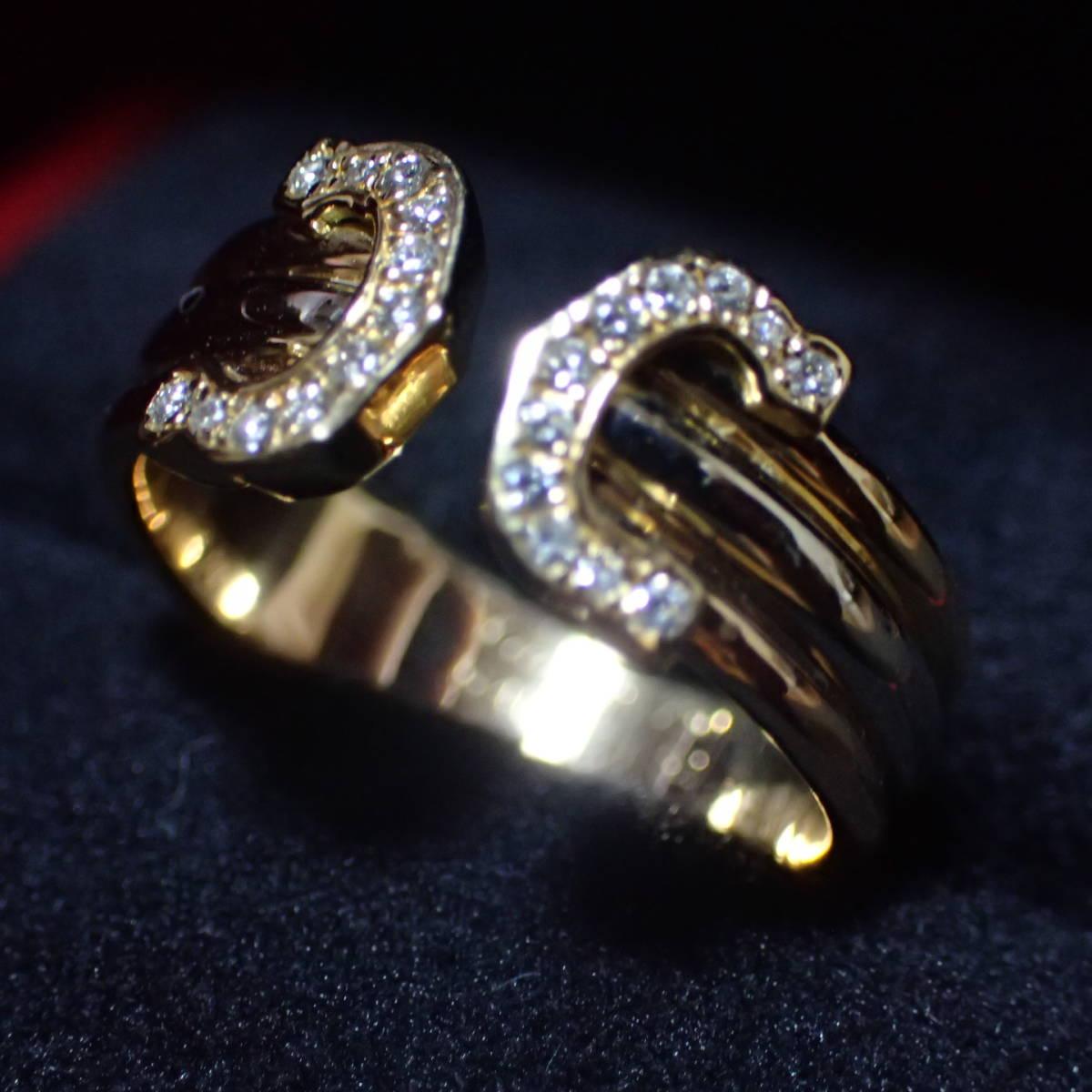 ★人気★【カルティエリング】 CARTIER 2Cモチーフリング ダイヤ K18 3カラー(新古品):日本サイズ12号:磨き済:_画像3