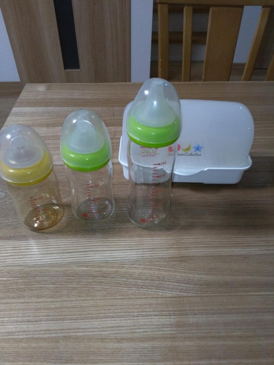 ★ピジョン哺乳瓶 哺乳瓶消毒ケース★ 【送料込】