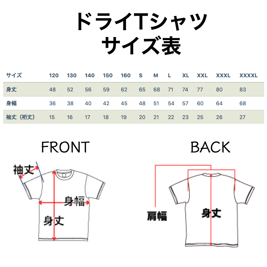 ドライTシャツ 広島ロゴ グリーン生地 XLサイズ_画像5