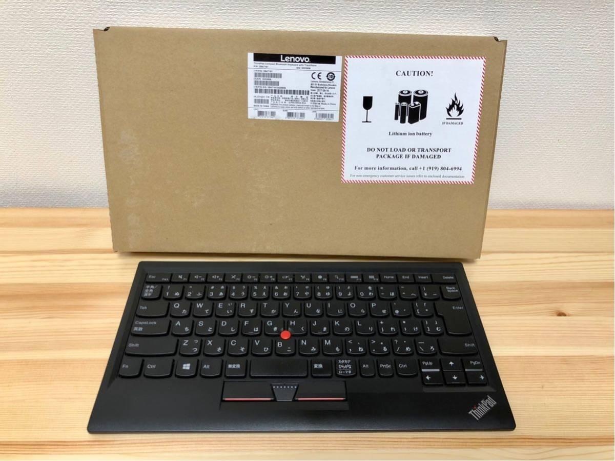 【ほぼ新品】ThinkPad Bluetooth ワイヤレス・トラックポイント・キーボード 日本語 【送料無料】_画像3