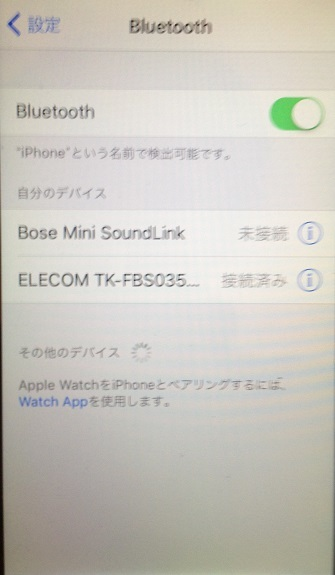 ELECOM TK-FBS035EBK / ワイヤレス コンパクト シリコン製 / 英語88キー配列キーボード / Bluetooth 3.0 対応 _画像5