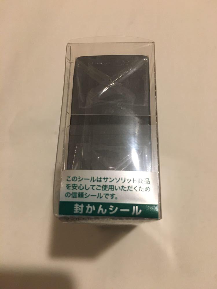 <新品未使用>サンソリット★スキンピールバー(Skin peel Bar)ハイドロキノール 人気の黒135g_画像3
