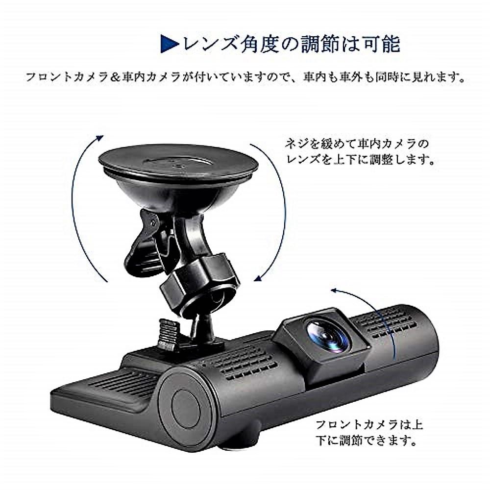 送料無料 32GB SDカード付 ドライブレコーダー G655 前後カメラ 3レンズ 3カメラ 4インチIPS液晶 フルHD 1080P 動体検知 日本製説明書 新品_画像8