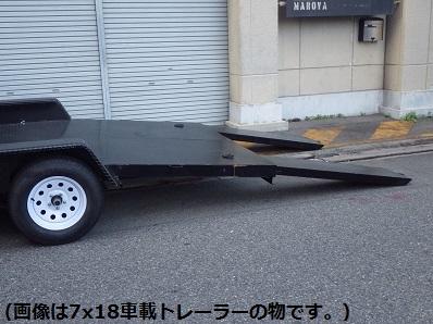「再入荷!! 新車7x15車載トレーラー(クローズドデッキ)! 積載2300㎏! サーキット ドリフト レース カーショーに! ローダー 積載 フルサイズ」の画像2