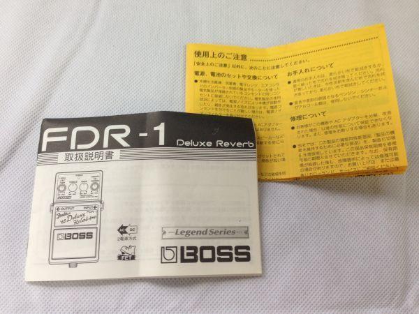 H703-607/HK10000 エフェクター Boss ボス FDR‐1 箱・取説付_画像8