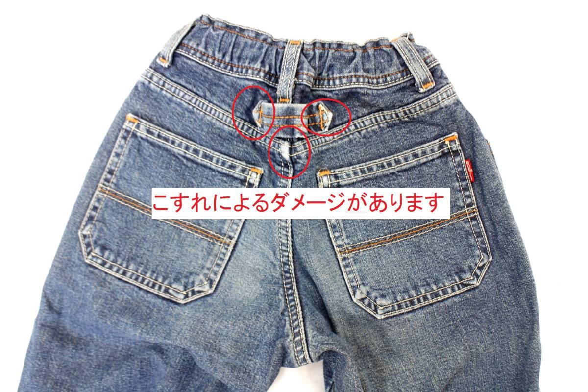 BOBSON★キッズ★ジーンズ★110★インディゴブルー【7089】_画像6
