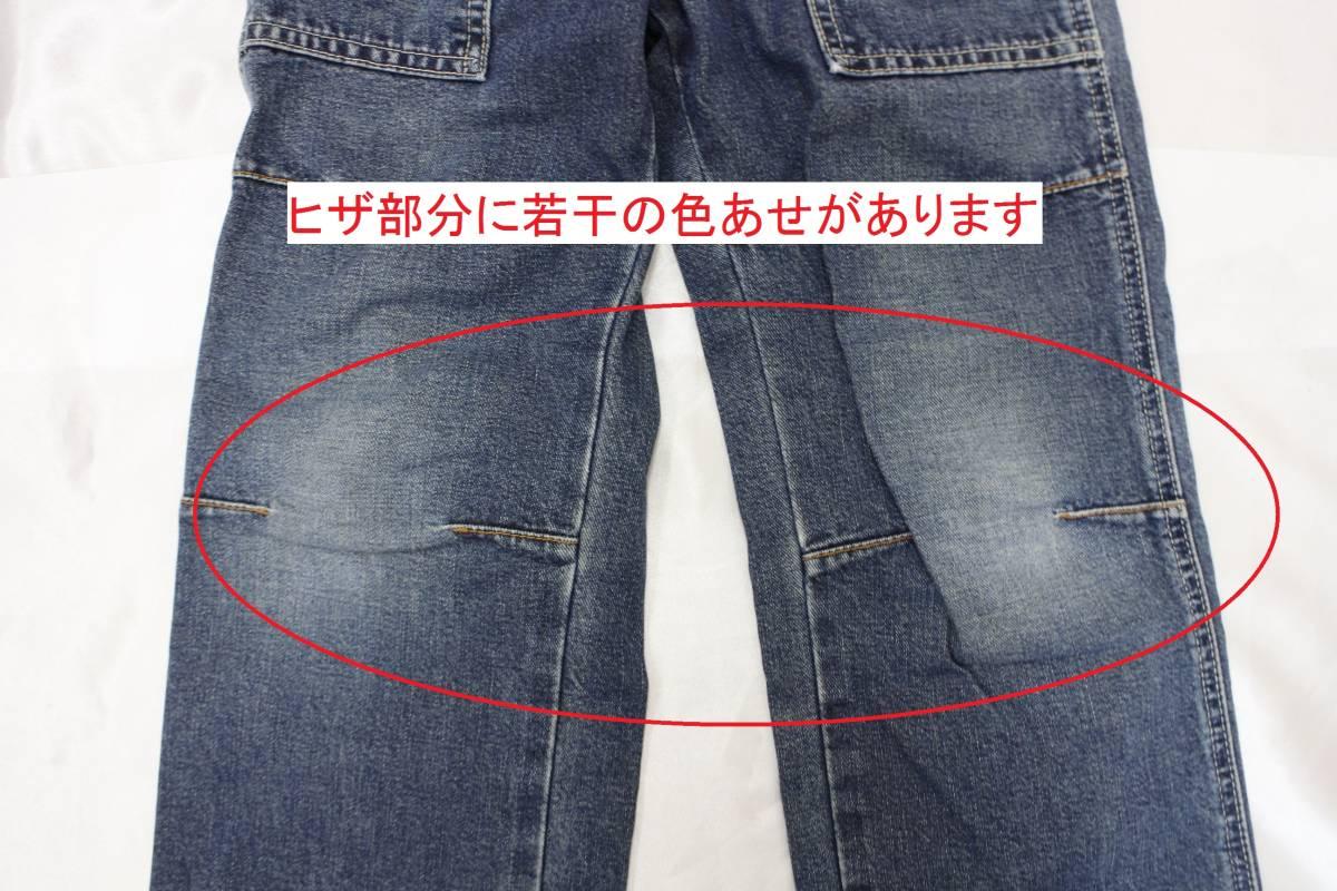 BOBSON★キッズ★ジーンズ★110★インディゴブルー【7089】_画像5