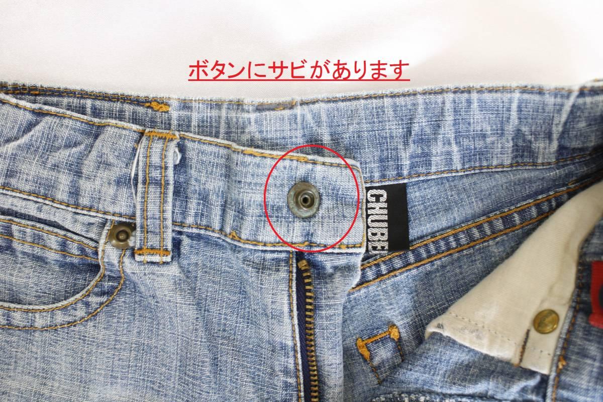 CHUBBY GANG★キッズ★ジーンズ★110★インディゴブルー【7092】_画像5