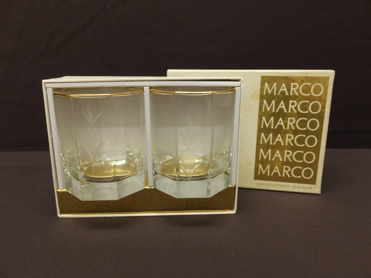 [071702] ロックグラス ウィスキーグラス 草花彫刻 2個セット MARCO AUSGEZEICHNET GESCHENK