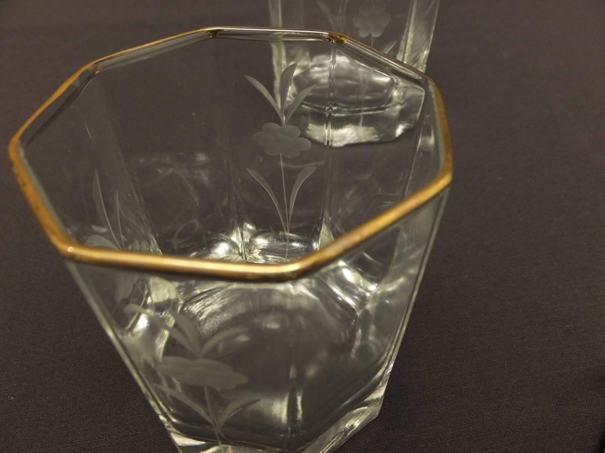 [071702] ロックグラス ウィスキーグラス 草花彫刻 2個セット MARCO AUSGEZEICHNET GESCHENK_画像5