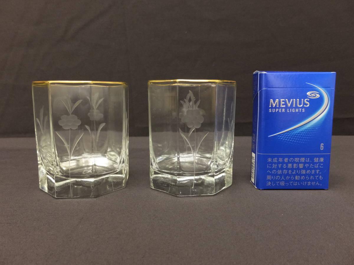 [071702] ロックグラス ウィスキーグラス 草花彫刻 2個セット MARCO AUSGEZEICHNET GESCHENK_画像3