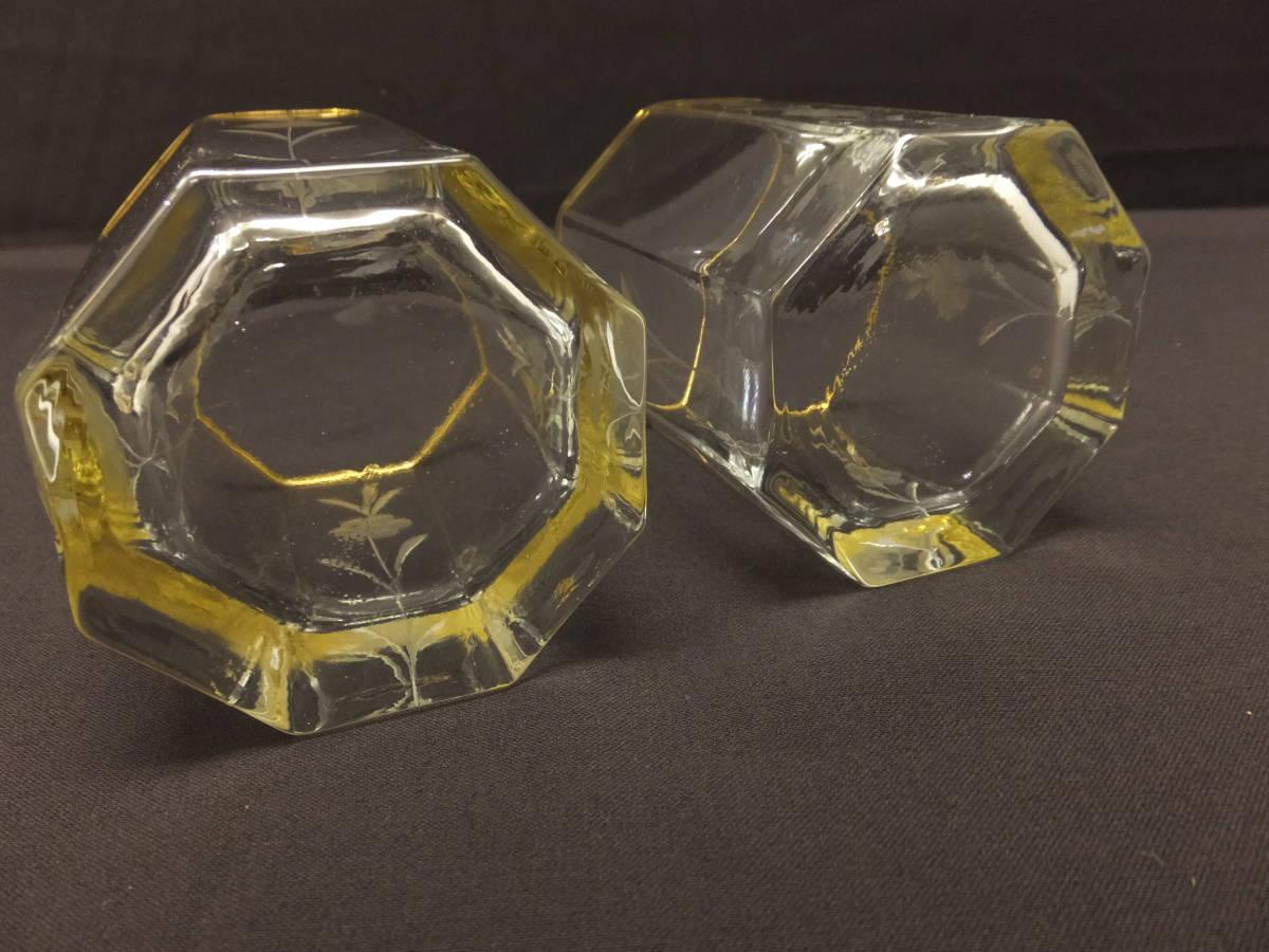[071702] ロックグラス ウィスキーグラス 草花彫刻 2個セット MARCO AUSGEZEICHNET GESCHENK_画像9