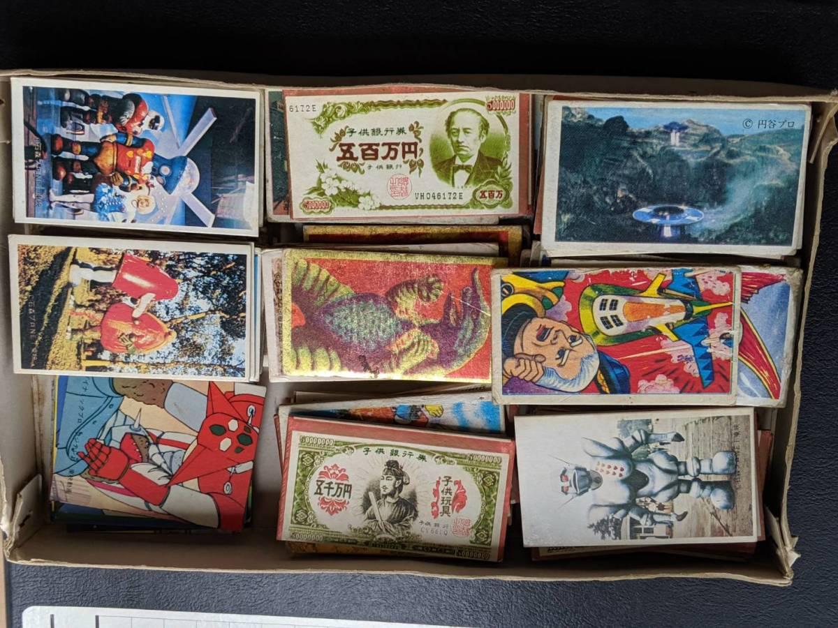 【送料無料】昭和40年代中心 めんこ 面子 各種セット 田宮 タミヤ キューベルワーゲン プラモデルの箱に入れて送ります_画像8