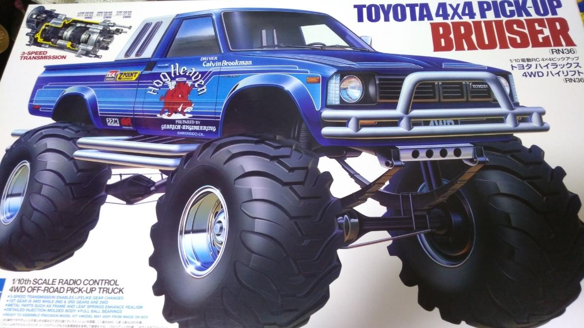 未開封 タミヤ 1/10 RCC トヨタ ハイラックス 4WD ハイリフト RN36 実質新品 未組立キット_画像1