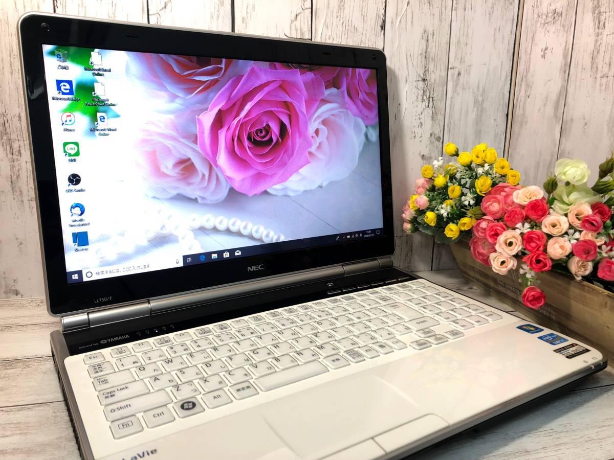 【爆速SSD 480GB+キレイ目!+最強Core i7 3.10GHz(ターボ♪)】Windows10☆NEC LL750/F☆メモリ8G/Office Online/ブルーレイ/USB3.0☆