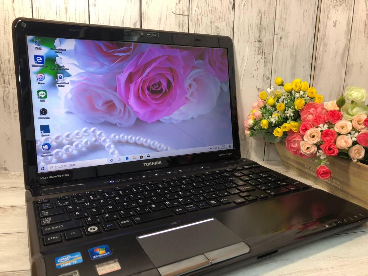 ★美品! ★新品SSD640GB☆Windows10☆爆速仕様★東芝 T551/W5◇Core i7-2.90GHz(ターボ♪)◇メモリ8GB◎Office Online/Blu-ray/USB3.0/