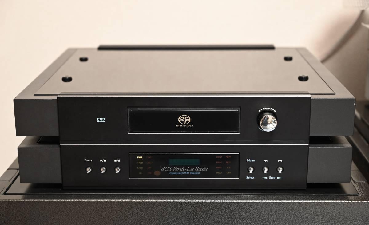 dCS Verdi La Scala DSD対応 SACDトランスポート 国内正規品