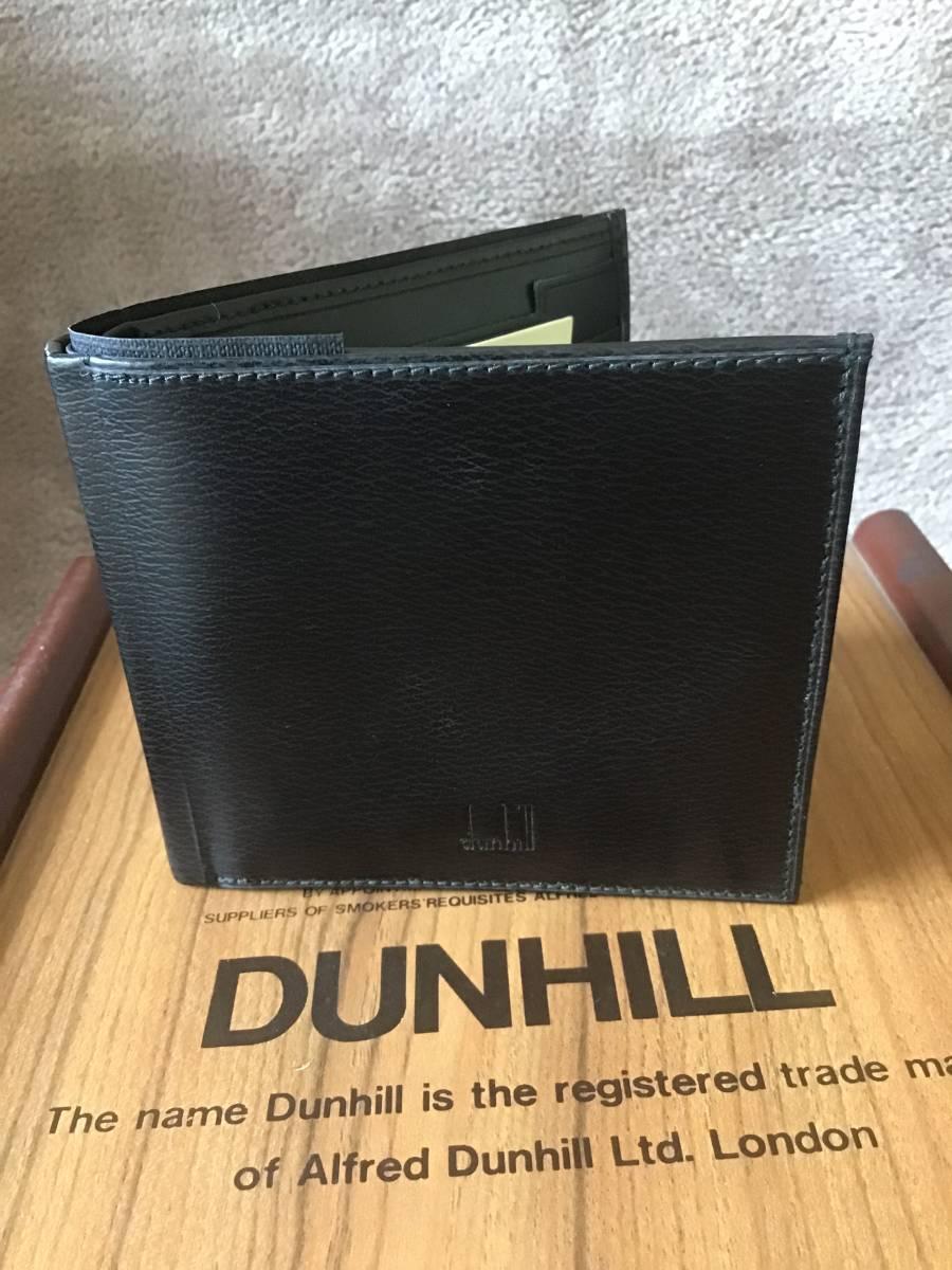 新品未使用品 ダンヒル/折りたたみ財布(二つ折り)&コインケース(小銭入れ)/お得なセット販売です。_画像5
