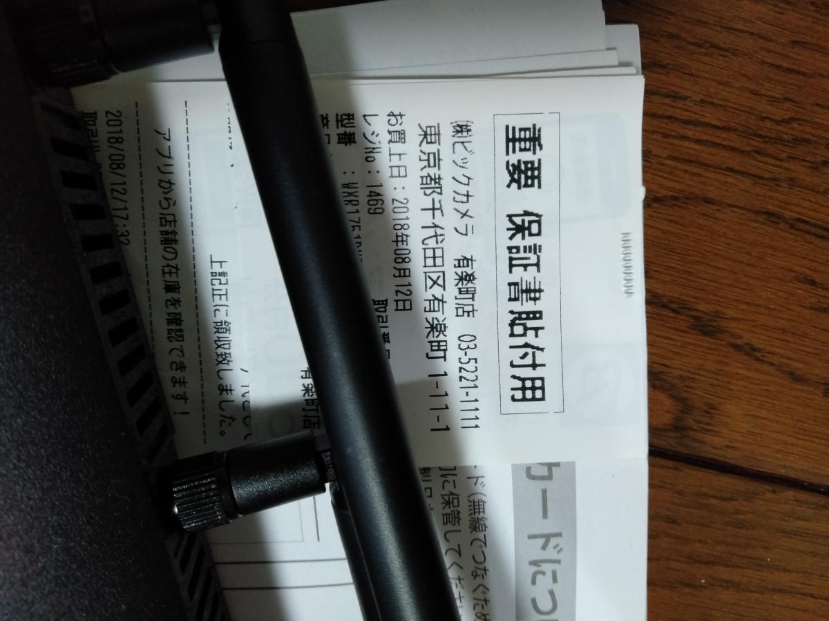 BUFFALO 無線LAN親機 無線LANルーター WXR-1750DHP2 Wi-Fiルーター _画像8