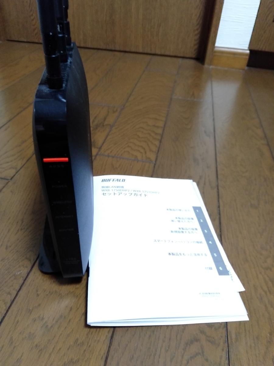 BUFFALO 無線LAN親機 無線LANルーター WXR-1750DHP2 Wi-Fiルーター _画像6