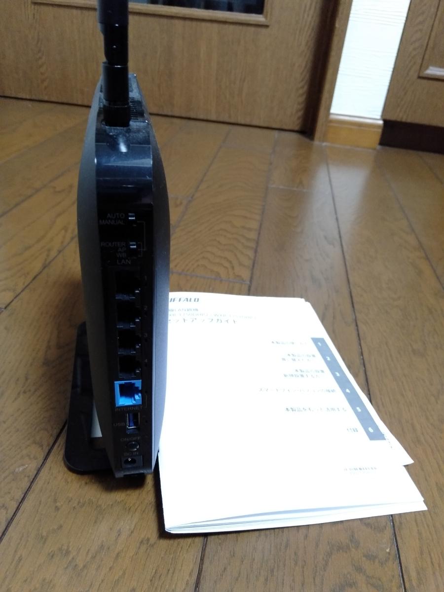BUFFALO 無線LAN親機 無線LANルーター WXR-1750DHP2 Wi-Fiルーター _画像5