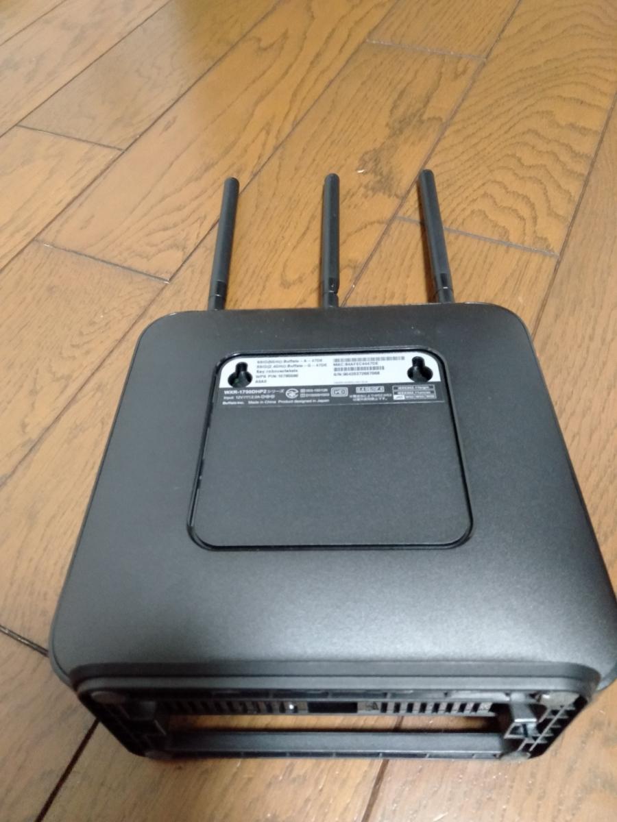 BUFFALO 無線LAN親機 無線LANルーター WXR-1750DHP2 Wi-Fiルーター _画像2