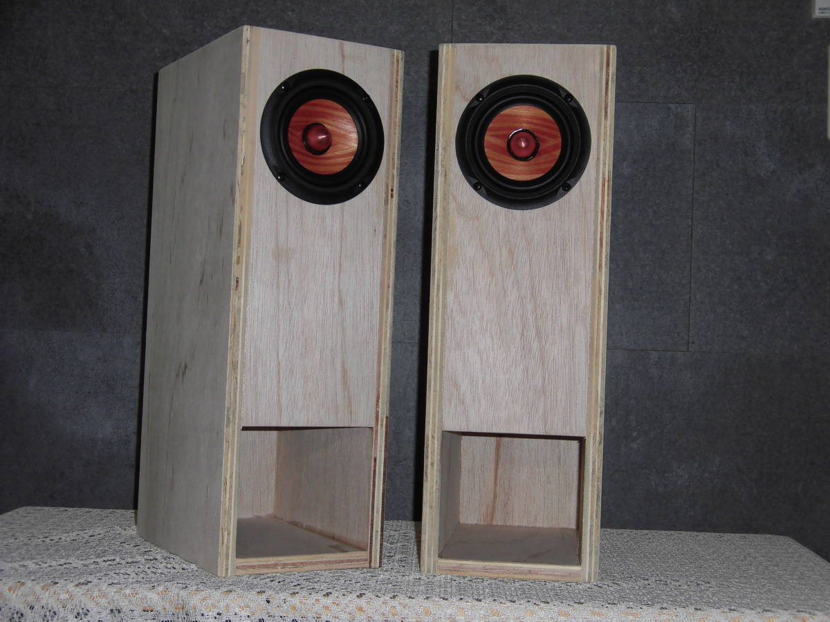 オシャレ!ParcAudio・DCU-F121W・10㎝ウッドコーンフルレンジ搭載:バックロードホーン完成品ペアー:クリアーなサウンドをお楽しみ下さい