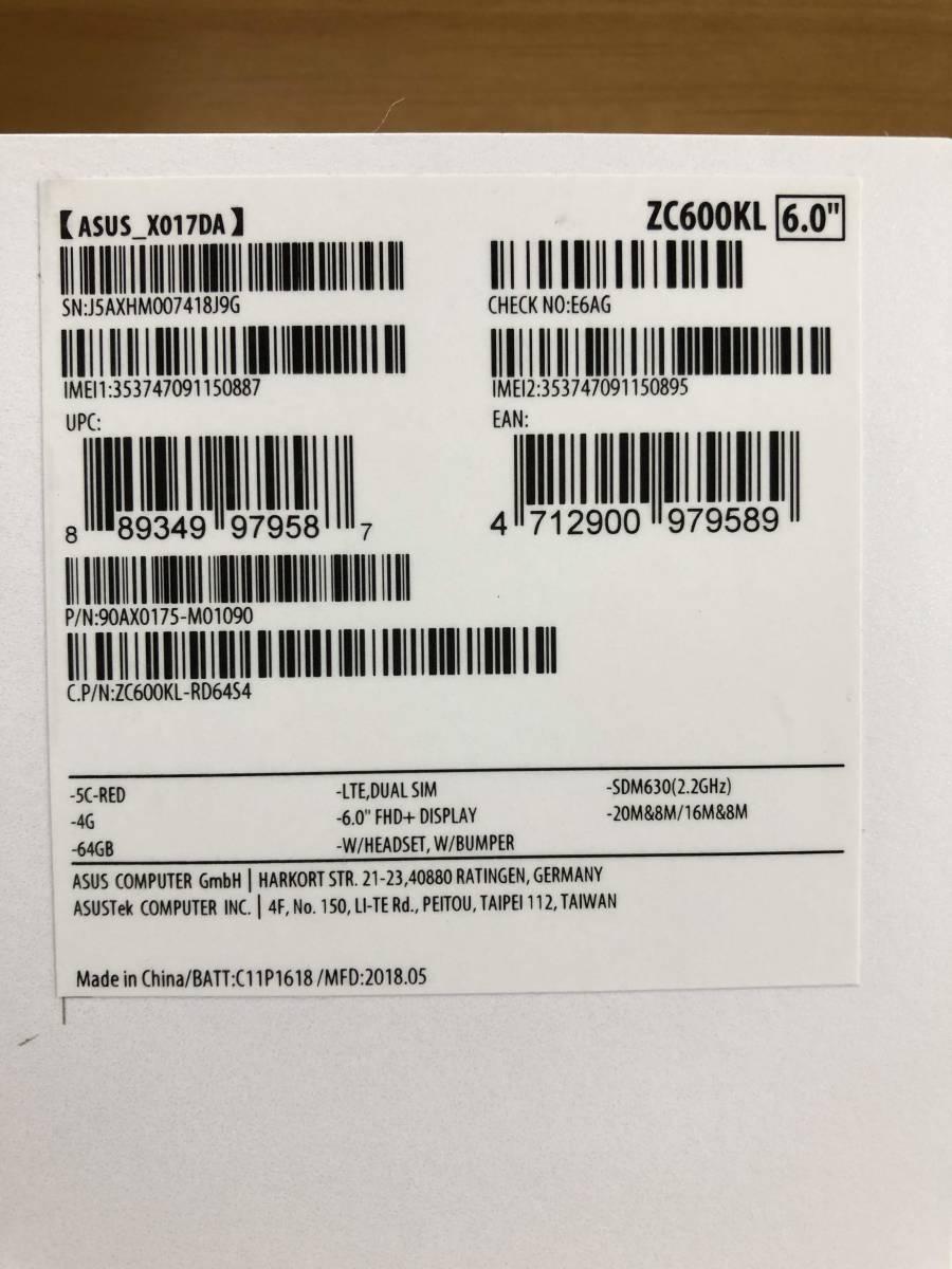 新品同様品 ASUS ZenFone 5Q (ZC600KL) 4GB/64GB レッド 赤 国内版SIMフリー_画像2