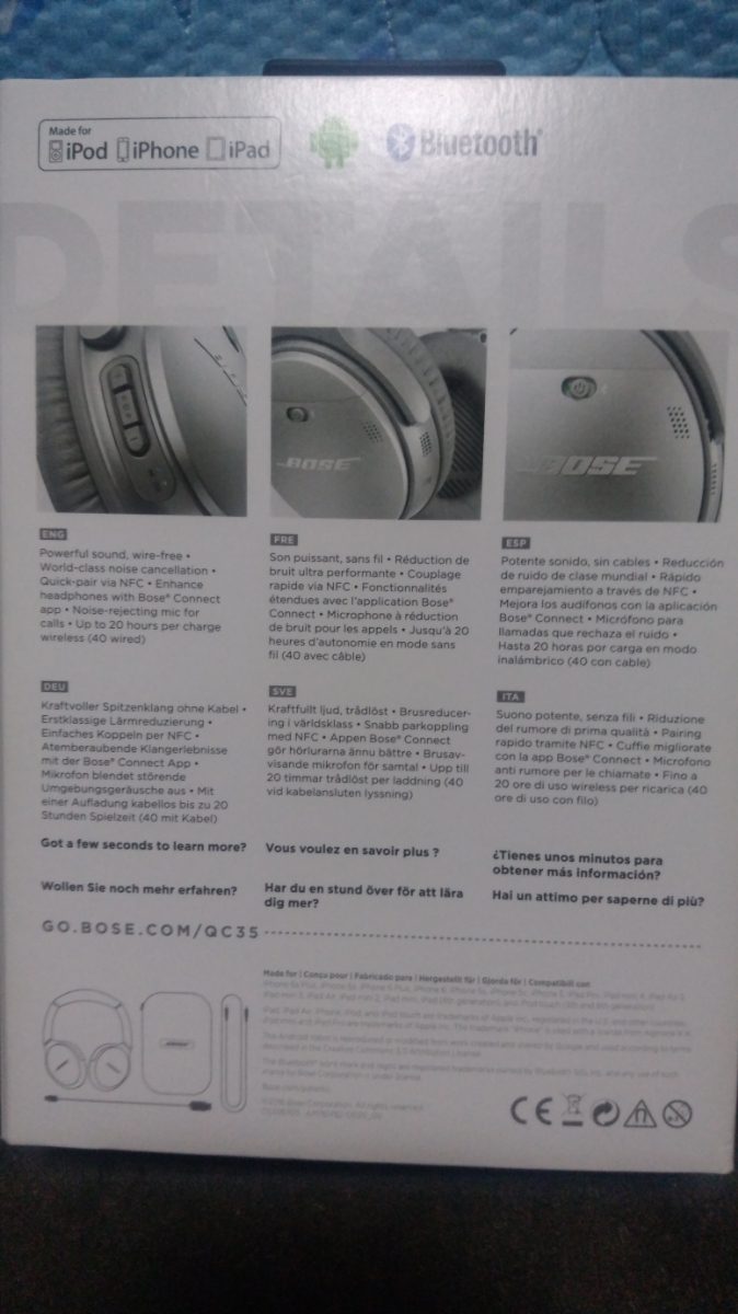 BOSE QuietComfort Wireless headphones Bluetooth silver ノイズキャンセリング 中古 _画像2