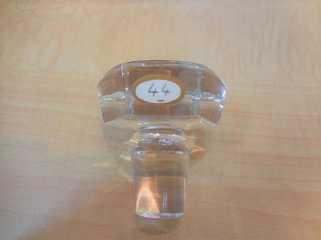 Hennessy ヘネシー EXTRA エクストラ バカラボトル 替栓 袋 箱付き 【未開栓】 #24080_画像7