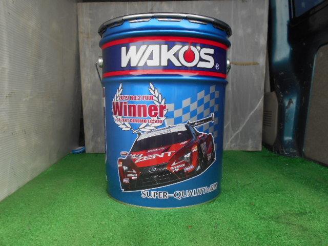必見!!★限定記念缶★WAKO'SプロステージS 20L 0W-30・10W-40選択可! ワコーズ GT500 ZENT LC500