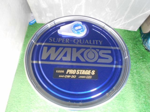 必見!!★限定記念缶★WAKO'SプロステージS 20L 0W-30・10W-40選択可! ワコーズ GT500 ZENT LC500 _画像5