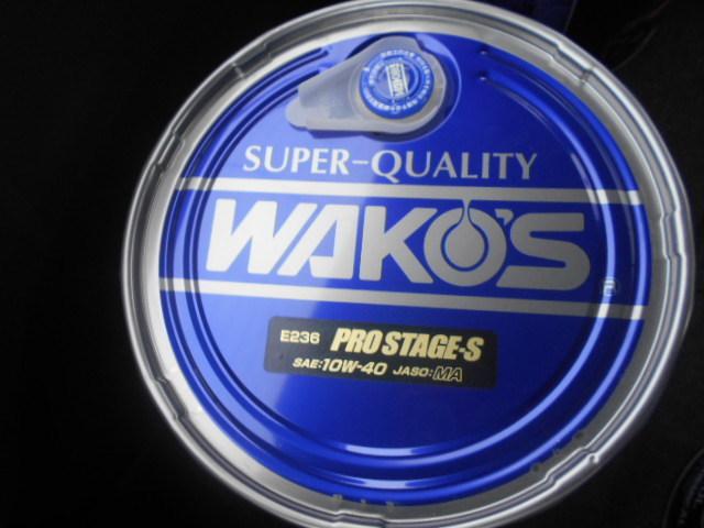 必見!!★限定記念缶★WAKO'SプロステージS 20L 0W-30・10W-40選択可! ワコーズ GT500 ZENT LC500 _画像6