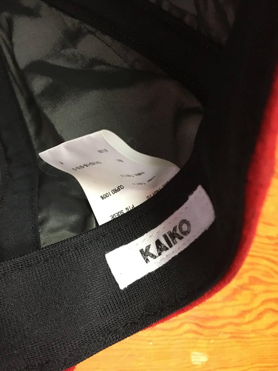 【KAIKO/カイコ】PIG SUEDE CAP ピッグスウェード キャップ 5-Panel レザーキャップ ベースボールキャップ ユニセックス 代官山O_画像6
