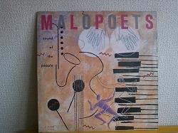 ソウル Malopoets / Sound Of The People 12インチです。_画像1