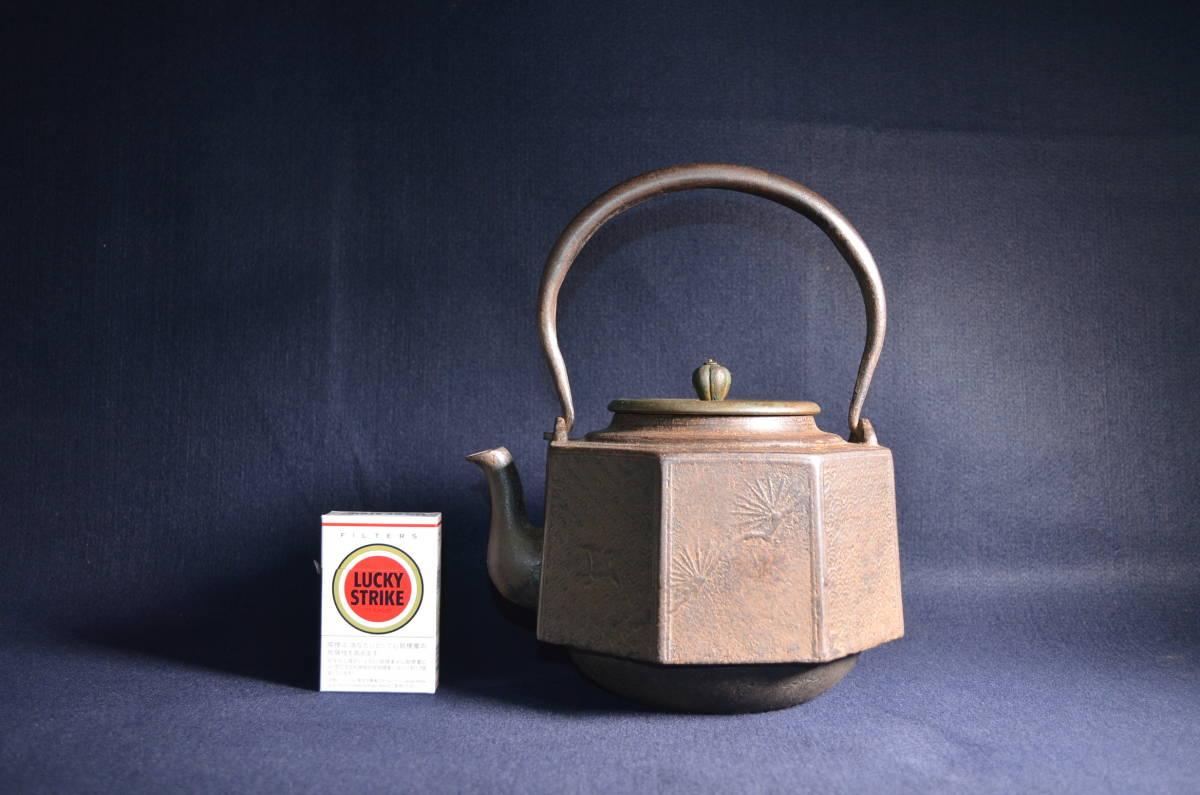 ★鉄瓶 青龍堂 在銘 銅蓋 煎茶道具★