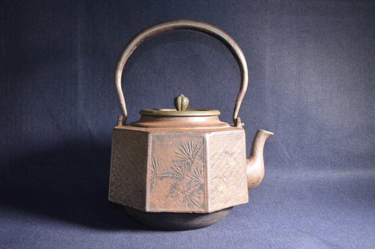 ★鉄瓶 青龍堂 在銘 銅蓋 煎茶道具★_画像3