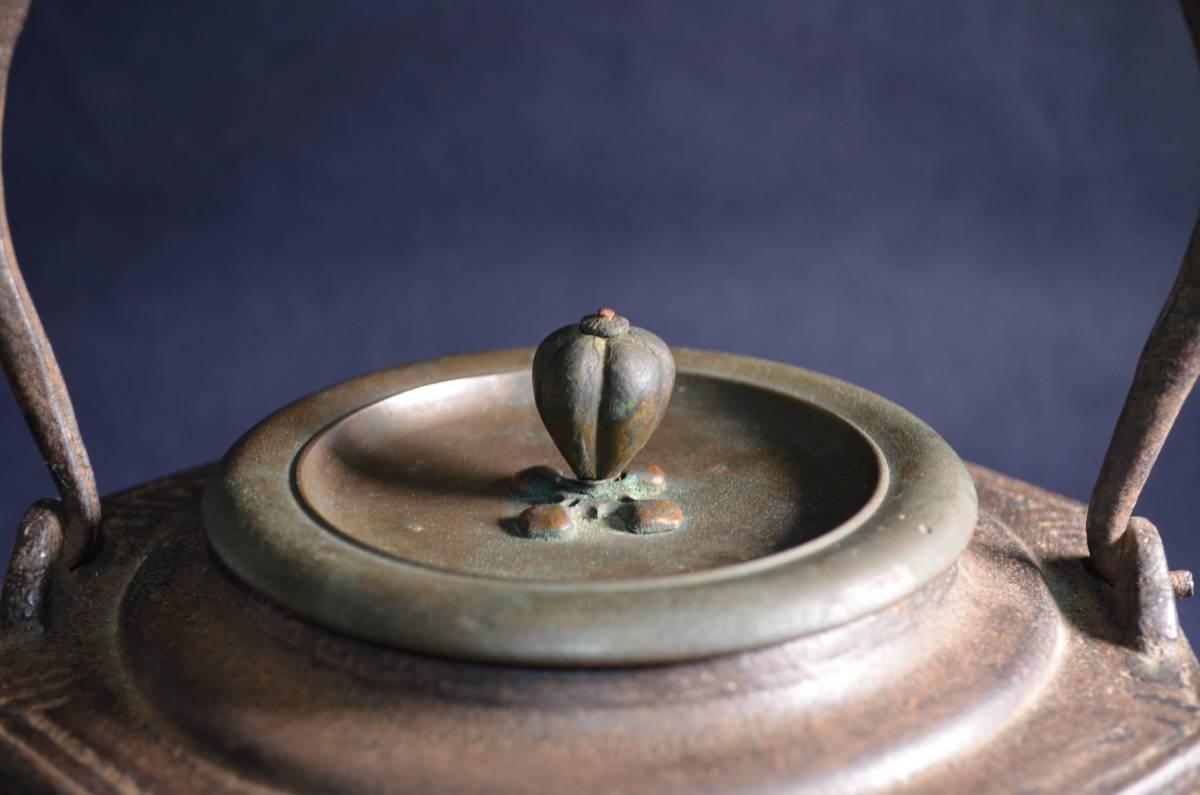★鉄瓶 青龍堂 在銘 銅蓋 煎茶道具★_画像6