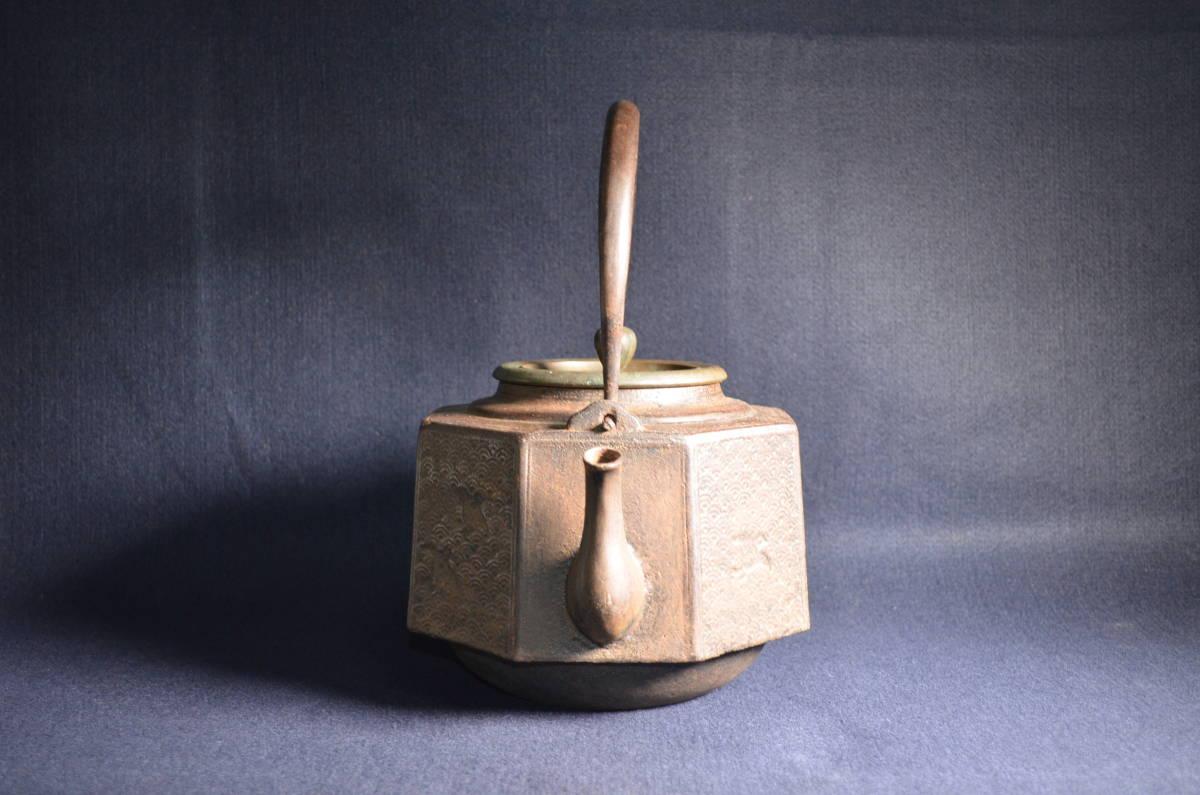 ★鉄瓶 青龍堂 在銘 銅蓋 煎茶道具★_画像2