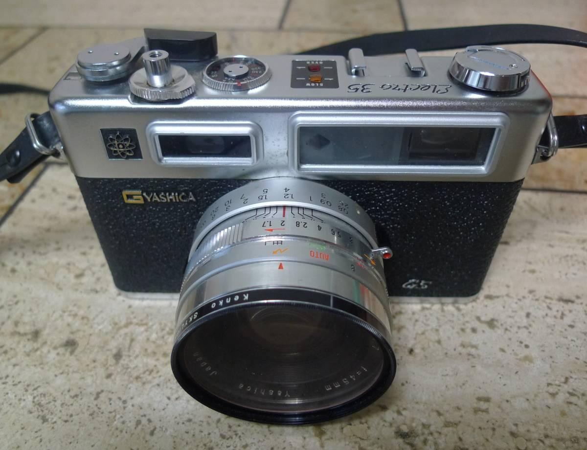 ★☆☆★YASHIKA ヤシカ フイルムカメラ ELECTRO 35 f=45mm 1:1.7 ★☆☆★_画像2